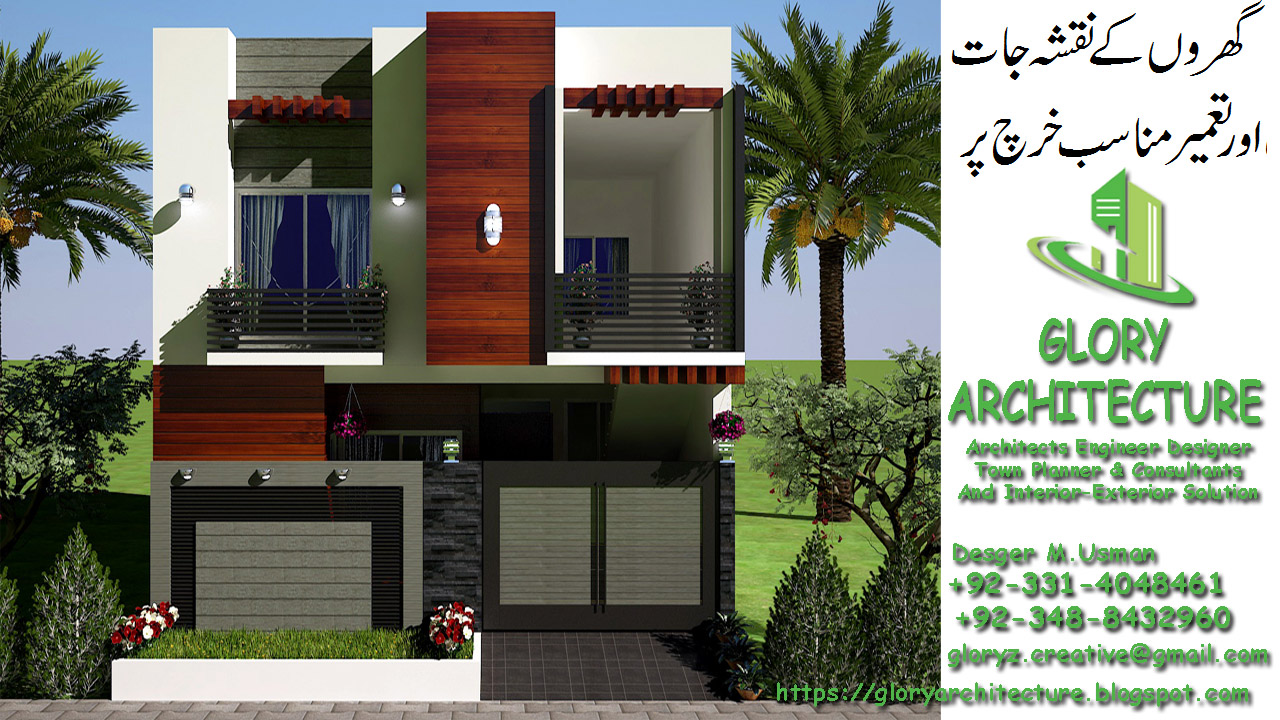 5 marla modern house elevation
