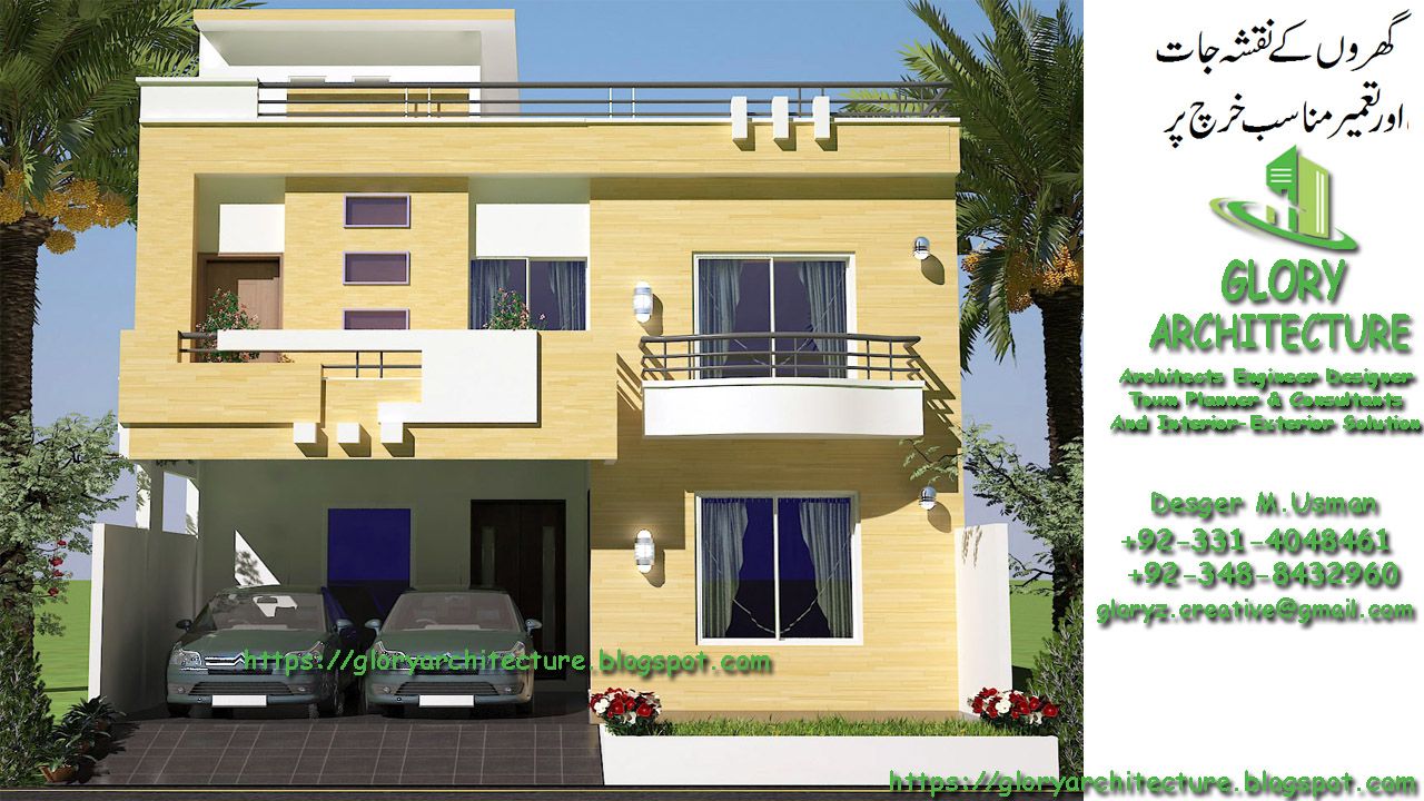 30×60 Covered Terrace Front Elevation